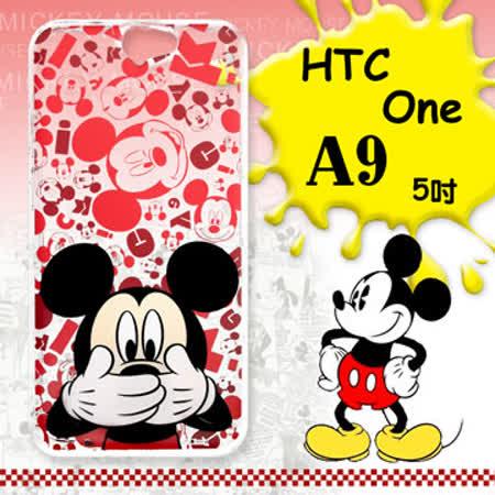 迪士尼授權正版 HTC One A9 大頭背景系列透明軟式手機殼(摀嘴米奇)