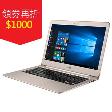 【ASUS華碩】UX305CA-0061C6Y30 13.3吋霧面FHD Intel M3-6Y30 4G記憶體 256G SSD硬碟 超值輕薄筆電 (蜜粉金)★DVD燒錄機★