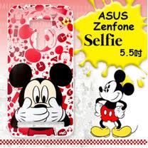 迪士尼授權正版 ASUS Zenfone Selfie 5.5吋 ZD551KL 大頭背景系列透明軟式手機殼(摀嘴米奇)