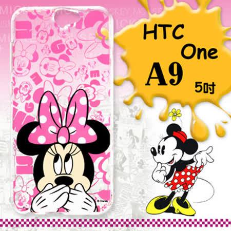 迪士尼授權正版 HTC One A9 大頭背景系列透明軟式手機殼(摀嘴米妮)