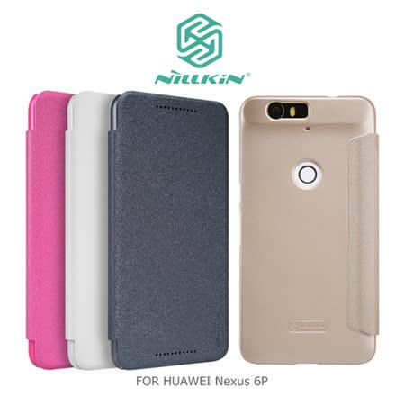 NILLKIN HUAWEI Nexus 6P 星韵皮套