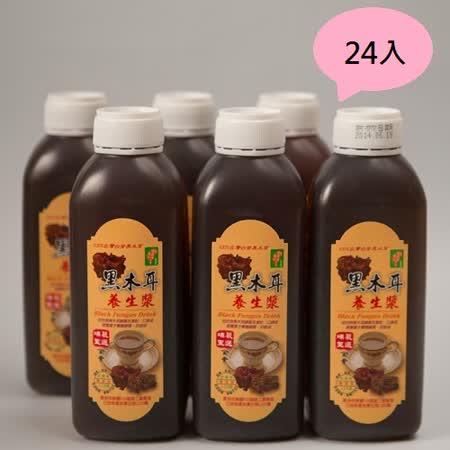 【埔里菇寶】-黑木耳黑糖養生漿480ml(24瓶/箱)