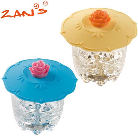 Zan's玫瑰造型神奇杯蓋