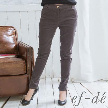 【ef-de】素面雙口袋顯瘦窄管褲 (紅/褐/藍)