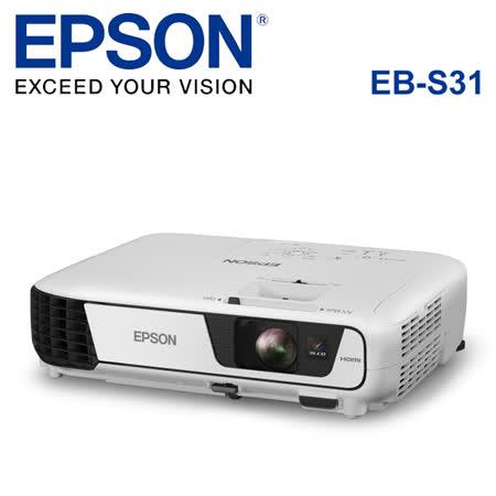EPSON  台灣愛普生 EB-S31 液晶投影機-加送投影布幕