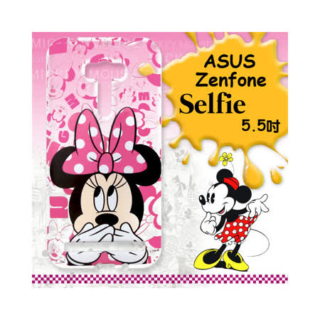 迪士尼授權正版ASUS Zenfone Selfie 5.5吋 ZD551KL 大頭系列透明手機軟殼(摀嘴米妮)