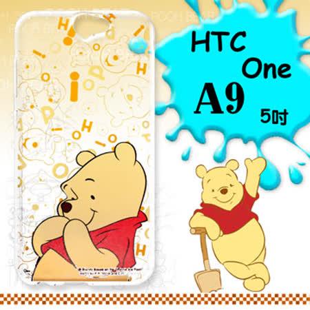 迪士尼授權正版 HTC One A9 大頭背景系列透明軟式手機殼(摀嘴維尼)