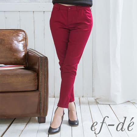 【ef-de】素面修飾顯瘦窄管褲(紅/藍)