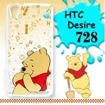 迪士尼授權正版 HTC Desire 728 / D728X 大頭背景系列透明軟式手機殼(摀嘴維尼)