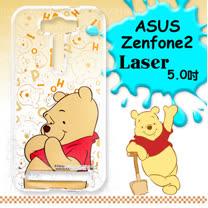 迪士尼授權正版 ASUS Zenfone 2 Laser 5.0吋 ZE500KL 大頭背景系列透明軟式手機殼(摀嘴維尼)