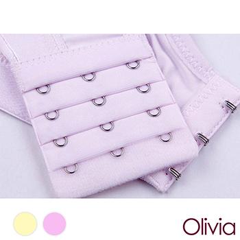 【Olivia】無鋼圈極致超薄絲滑內衣 (4件組)