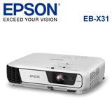EPSON 台灣愛普生 EB-X31 液晶投影機-加送Asus ZenPower行動電源