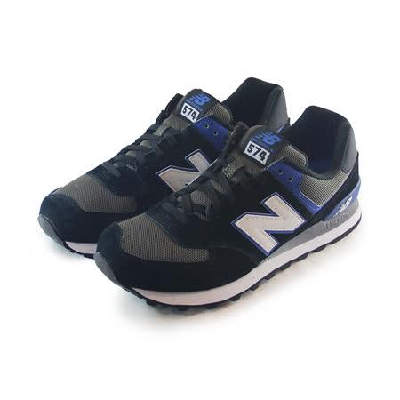 (男)NEW BALANCE 復古鞋 黑/藍-ML574AAB