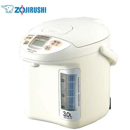 ★贈好禮★『ZOJIRUSHI』 ☆ 象印 日本原裝 3L 微電腦電動給水熱水瓶 CD-LGF30