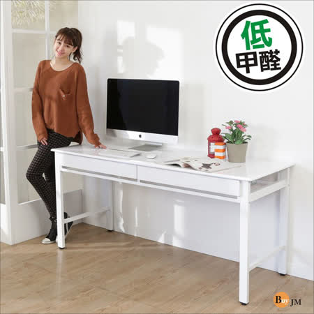 BuyJM 安格低甲醛鏡面雙抽工作桌/電腦桌/寬160CM