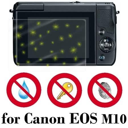 D&A Canon EOS M10 相機專用日本原膜5H螢幕保護貼(NEW AS玻璃奈米)