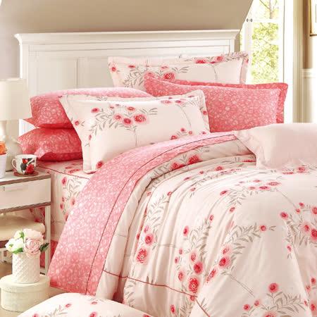 MONTAGUT-大理花的優雅-200織紗精梳棉-鋪棉床罩組(雙人)