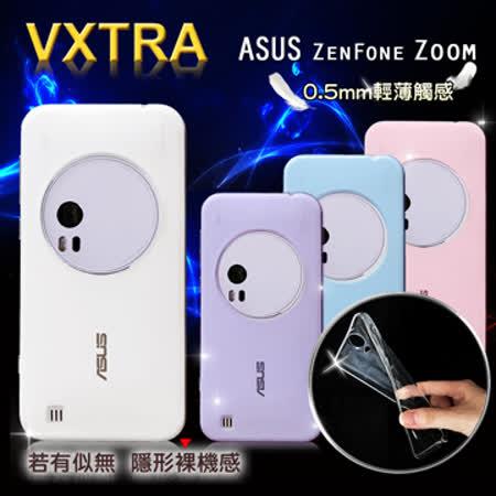VXTRA 超完美華碩 ASUS ZenFone Zoom ZX551ML 清透0.5mm隱形保護套