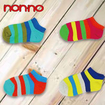 NON-NO 彩條童船襪(16~19cm)