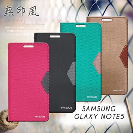 HOCAR 三星 Samsung Galaxy Note5 N9200/N9208  無印風側翻磁力皮套 保護套