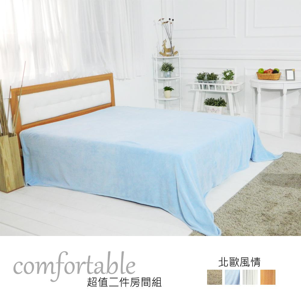 HAPPYHOME 艾達北歐床片型2件房間組~床片 床底1WG5~1 5031不含床頭櫃~
