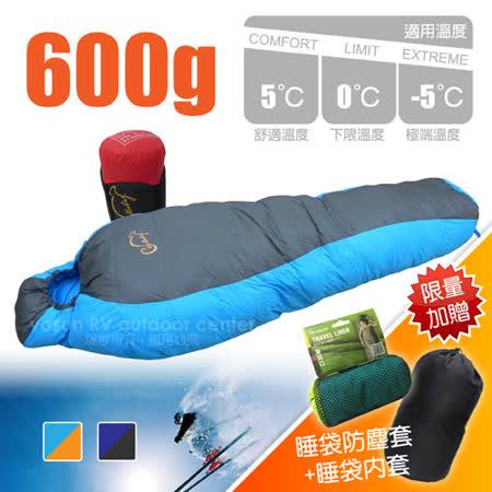 VOSUN 限量版 600g 優質超輕量天然水鳥羽絨睡袋(全開式/YKK拉鍊)(JIS90/10)_藍/灰 0100900