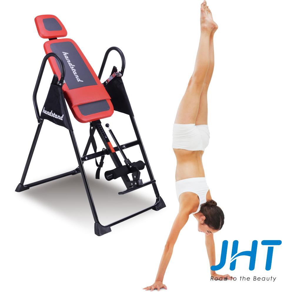 福利品 JHT人體工學倒立機(Z型支架愛 買 三重 營業 時間增強款)