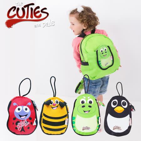【英國Cuties and Pals】可摺式幼童收納型後背包(4款任選)
