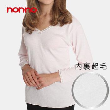 NON-NO 裹起毛女衛生衣(F)