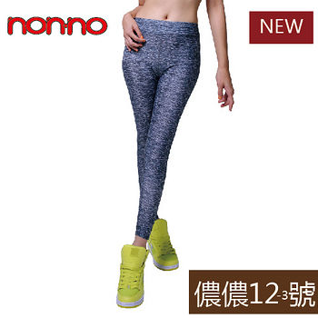 NON-NO 運動壓力褲-麻花款(M~L/L~XL)
