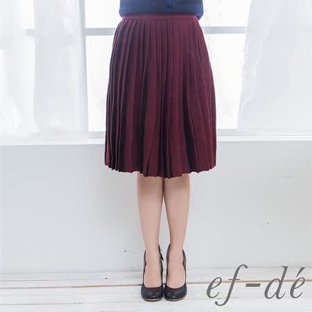 【ef-de】雙內摺百褶式及膝裙 (酒紅色)