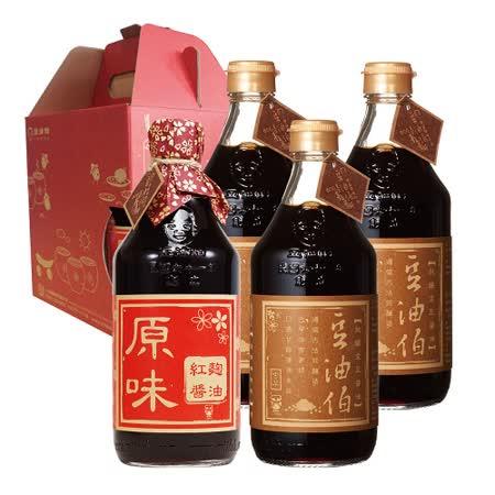 【豆油伯】一手好醬盒(金豆醬油X3+紅麴醬油X1)