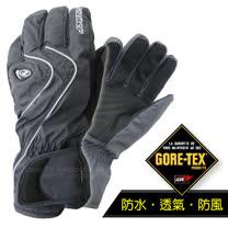 【德國 ZIENER】最新超薄 探險家 Gore-Tex 耐磨防水透氣手套(僅140g_保暖暢銷款)_灰 AR-42