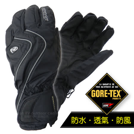 【德國 ZIENER】最新超薄 探險家 Gore-Tex 耐磨防水透氣手套(僅140g_保暖暢銷款)_黑 AR-42