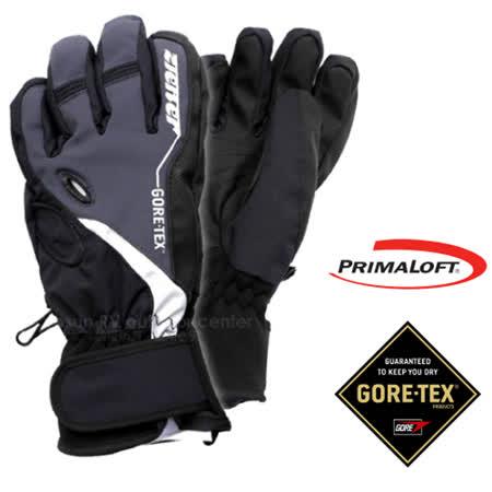 【德國 ZIENER】最新款 探險家 Gore-Tex + Primaloft 耐磨防水透氣手套(僅140g_保暖暢銷款)_灰 AR-62