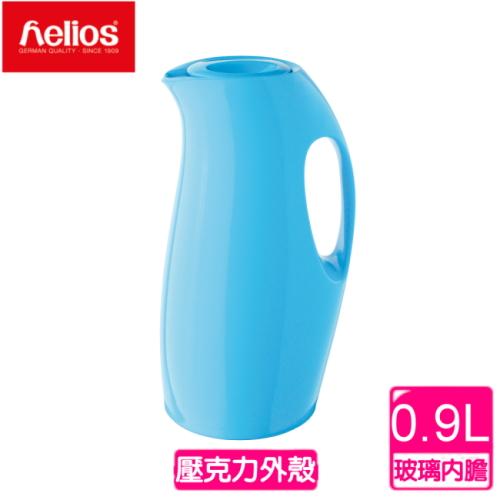~德國 helios 海利歐斯 ~炫彩曲線 保溫壺水瓶藍900cc