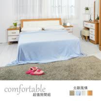HAPPYHOME 貝絲北歐床箱型3件房間組-床箱+掀床+床頭櫃1個1WG5-2+501A+3W二色可選-不含床墊