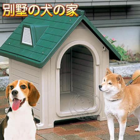 日本Richell 》中大型犬用室外狗屋