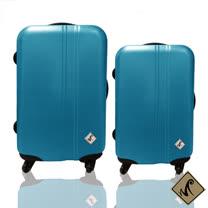 Miyoko簡約系列28+24吋行李箱/旅行箱