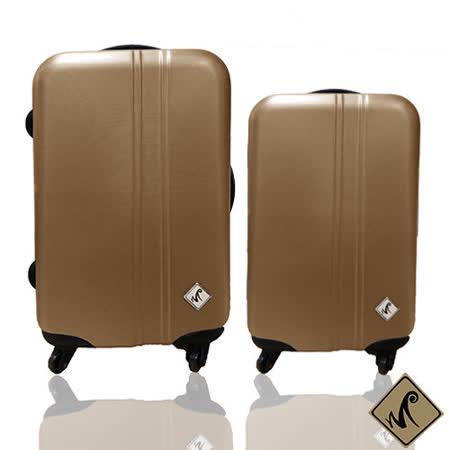 Miyoko簡約系列24+20吋行李箱/旅行箱