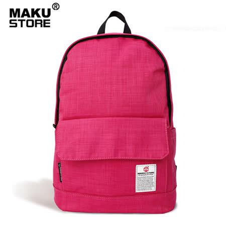 【MAKU STORE】韓版輕旅行風時尚情侶後背包-玫紅色