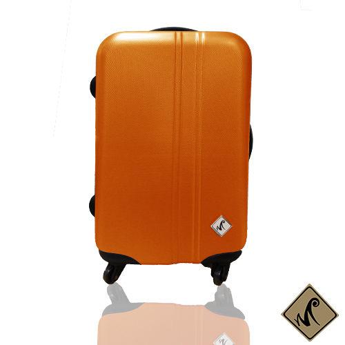 Miyoko簡約系華納 威 秀 高雄 大 遠 百列24吋行李箱/旅行箱