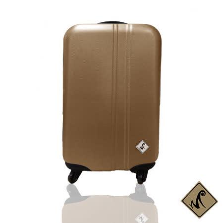 Miyoko簡約系列20吋行李箱/旅行箱
