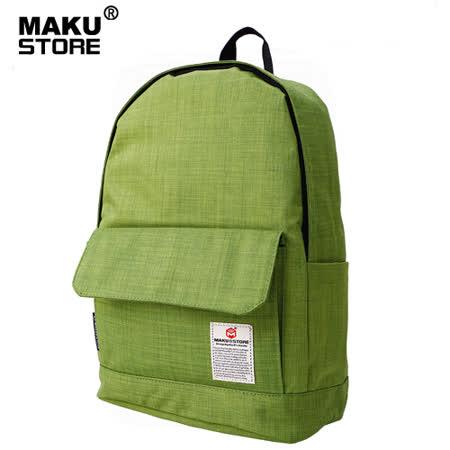 【MAKU STORE】韓版輕旅行風時尚情侶後背包-青蘋果綠色