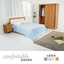 HAPPYHOME 黛西北歐床片型4件房間組-床片+床底+床頭櫃1個+衣櫃1WG5-43G+1+3W二色可選-不含床墊