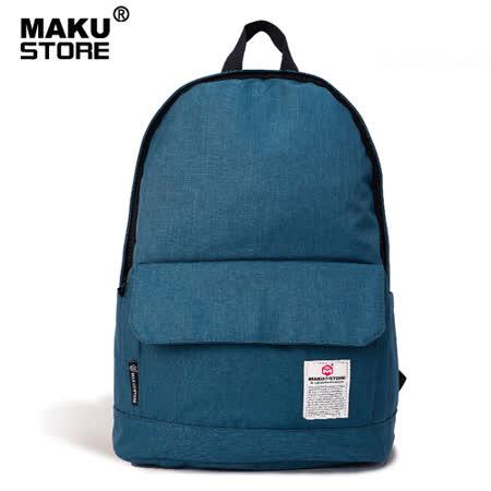 【MAKU STORE】韓版輕旅行風時尚情侶後背包-深藍色