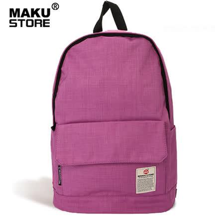 【MAKU STORE】韓版輕旅行風時尚情侶後背包-紫色