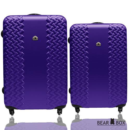 Bear遠東 購物 Box 編織風情系列28+24吋行李箱/旅行箱