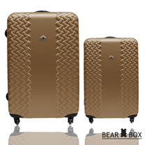 Bear Box 編織風情系列28+20吋行李箱/旅行箱
