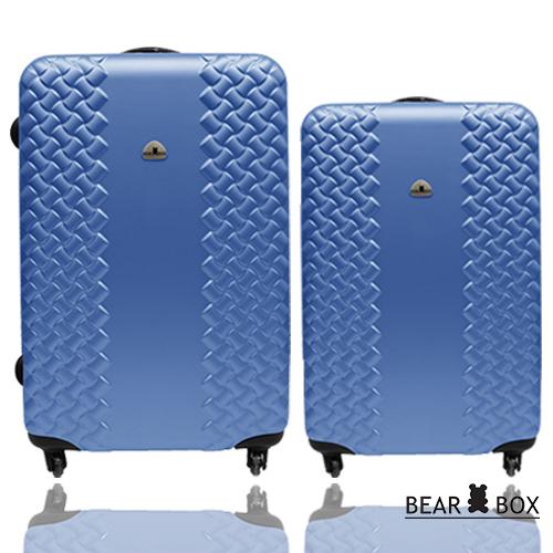 Bear Box 編織風情系列24+20吋行李愛 買 新竹箱/旅行箱